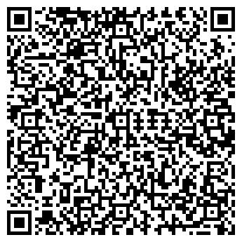 QR-код с контактной информацией организации Авто-Актив, ООО