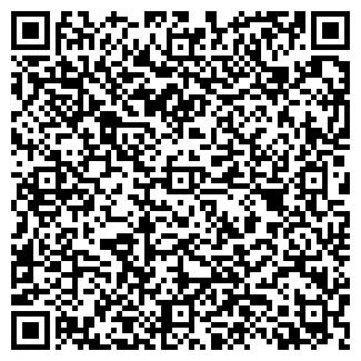 QR-код с контактной информацией организации Kraftcont