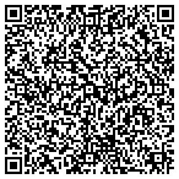 QR-код с контактной информацией организации АН «Регион Вест», Частное предприятие