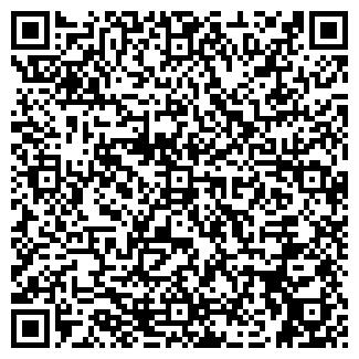 """QR-код с контактной информацией организации АН""""Феникс"""""""