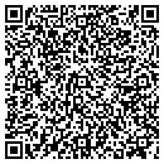 """QR-код с контактной информацией организации АН """"DОМ"""""""