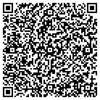 QR-код с контактной информацией организации ИНТЕР-ВЕНТ XXI
