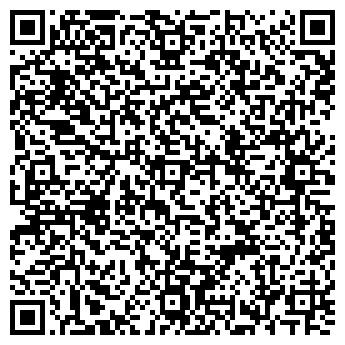 QR-код с контактной информацией организации Нестерова, ЧП