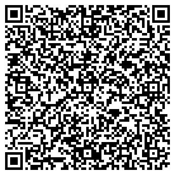 QR-код с контактной информацией организации АГФА КОМПАНИЯ