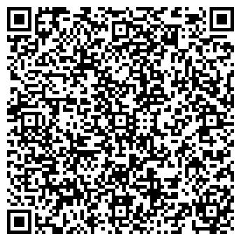 QR-код с контактной информацией организации Энергия ДИН Плюс, ООО