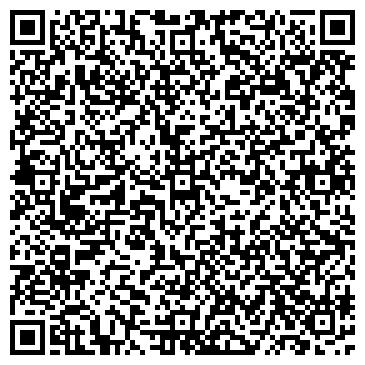 QR-код с контактной информацией организации Дисконта, ООО