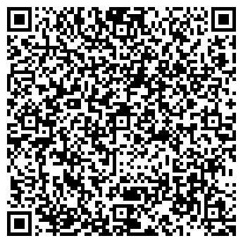 QR-код с контактной информацией организации САВЭЛ-ИНЖИНИРИНГ
