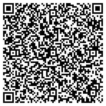 QR-код с контактной информацией организации Корнер Стоун, ООО