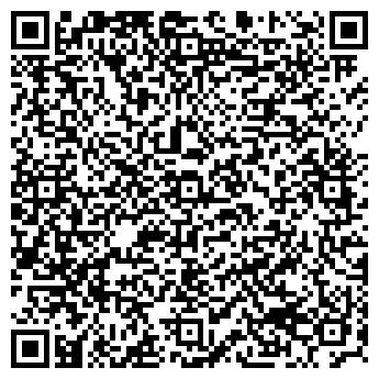 QR-код с контактной информацией организации Хвойный дом, ЧП