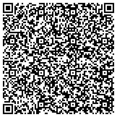 QR-код с контактной информацией организации Витал, ООО (Инжиниринговая компания)