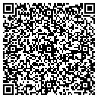 QR-код с контактной информацией организации КП