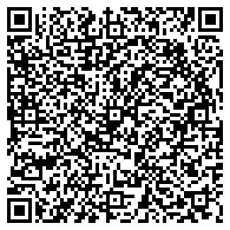 QR-код с контактной информацией организации ТЕКС