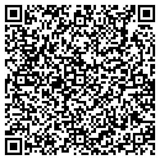 QR-код с контактной информацией организации EliteEstate
