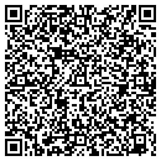 QR-код с контактной информацией организации Общество с ограниченной ответственностью тов Тантал