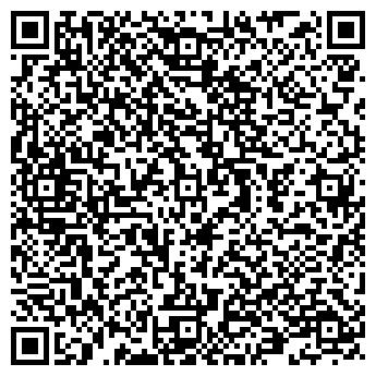 QR-код с контактной информацией организации Rieltorpro