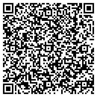 QR-код с контактной информацией организации Status Grad