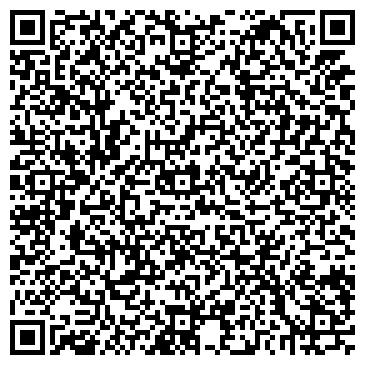 QR-код с контактной информацией организации Броварской завод Торгмаш, ПУ