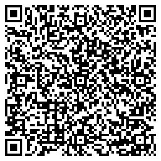 QR-код с контактной информацией организации GPSLITE