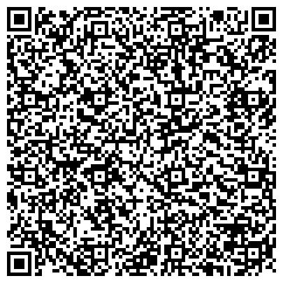 QR-код с контактной информацией организации СОВЕТ ВЕТЕРАНОВ ВОЙНЫ, ТРУДА, ВОЕННОЙ И ГОСУДАРСТВЕННОЙ СЛУЖБЫ РАЙОНА ПЕРОВО