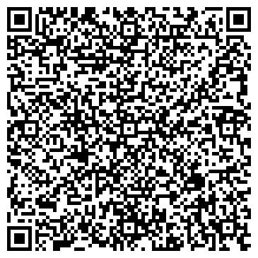 QR-код с контактной информацией организации Трак-сервис, ООО