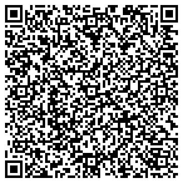QR-код с контактной информацией организации Яблуневый, житловый комплекс