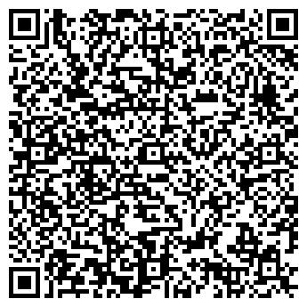 QR-код с контактной информацией организации Альфа Хаус, ООО