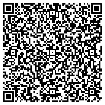 QR-код с контактной информацией организации Инвестэксперт, ООО