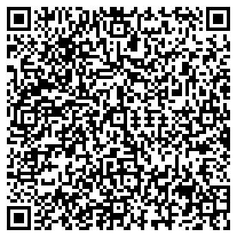 QR-код с контактной информацией организации ГрасБуд, ООО