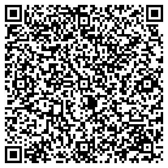 QR-код с контактной информацией организации Бедрай, ООО