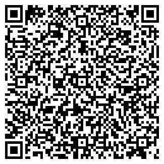 QR-код с контактной информацией организации Кедр, ЧП