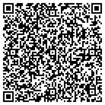 QR-код с контактной информацией организации Свой Дом, OAO