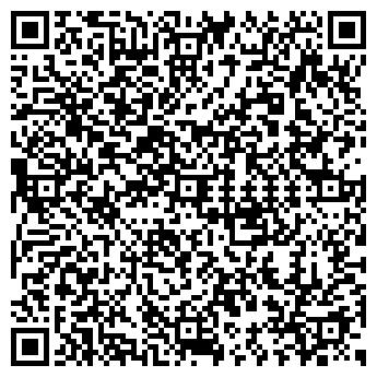 QR-код с контактной информацией организации Ваш Дом, ЗАО