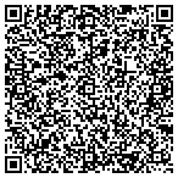 QR-код с контактной информацией организации Коттеджный поселок Исаково, ООО