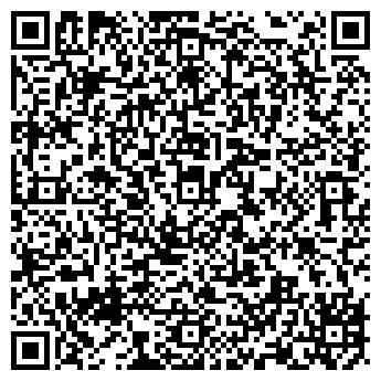 QR-код с контактной информацией организации Домик для отдыха, ЧП