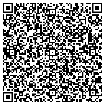 QR-код с контактной информацией организации ВагонСтройИнвест, ООО