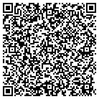 QR-код с контактной информацией организации Арт-Бетон, ЧП