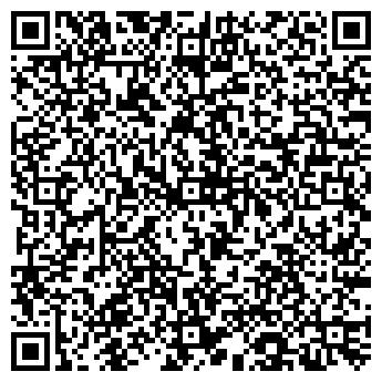 QR-код с контактной информацией организации Центр, ООО