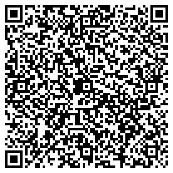 QR-код с контактной информацией организации Модуль Трейд, ООО