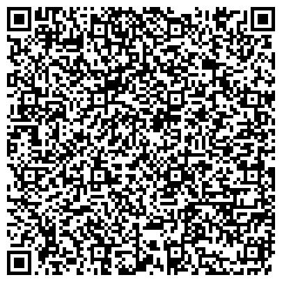 QR-код с контактной информацией организации Золотой колос-2009, ООО
