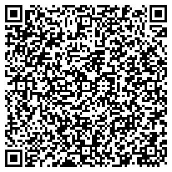 QR-код с контактной информацией организации БМЗ, ООО