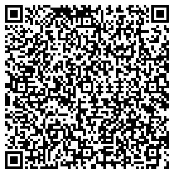 QR-код с контактной информацией организации БТВ ИНТЕЛ