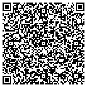 QR-код с контактной информацией организации Дон-Каскад, ЧП