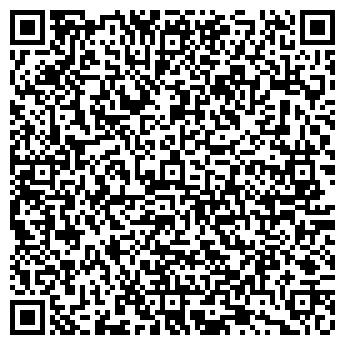 QR-код с контактной информацией организации Махаринский, СПД