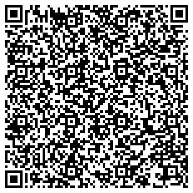 QR-код с контактной информацией организации Меридиан 181, ООО