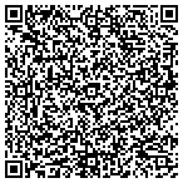QR-код с контактной информацией организации Эксим-трейд (Exim-trade), ЧП