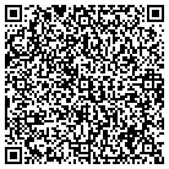 QR-код с контактной информацией организации Киев Шкаф, ООО