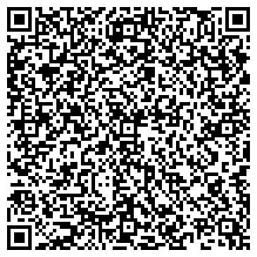 QR-код с контактной информацией организации СТД Кайлас, ООО