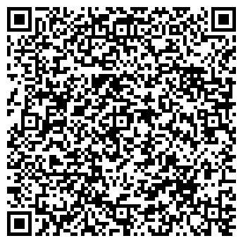 QR-код с контактной информацией организации M.V.COMPANY