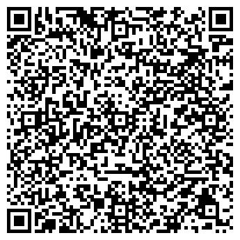 QR-код с контактной информацией организации Скалыга, ЧП