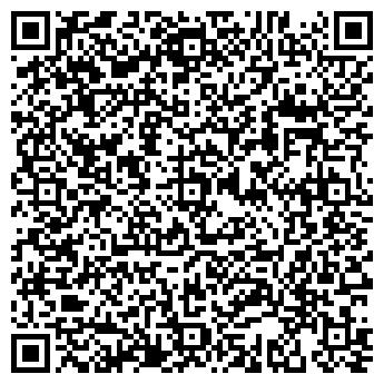 QR-код с контактной информацией организации Ангары, ЧП